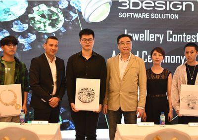3Design China Contest