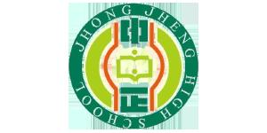 Jhong_Jheng_Highschool
